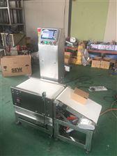 WFL-700D-A無錫100公斤帶動力皮帶稱
