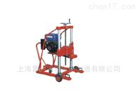 HZ-20B雷韵//HZ-20B混凝土钻孔取芯机