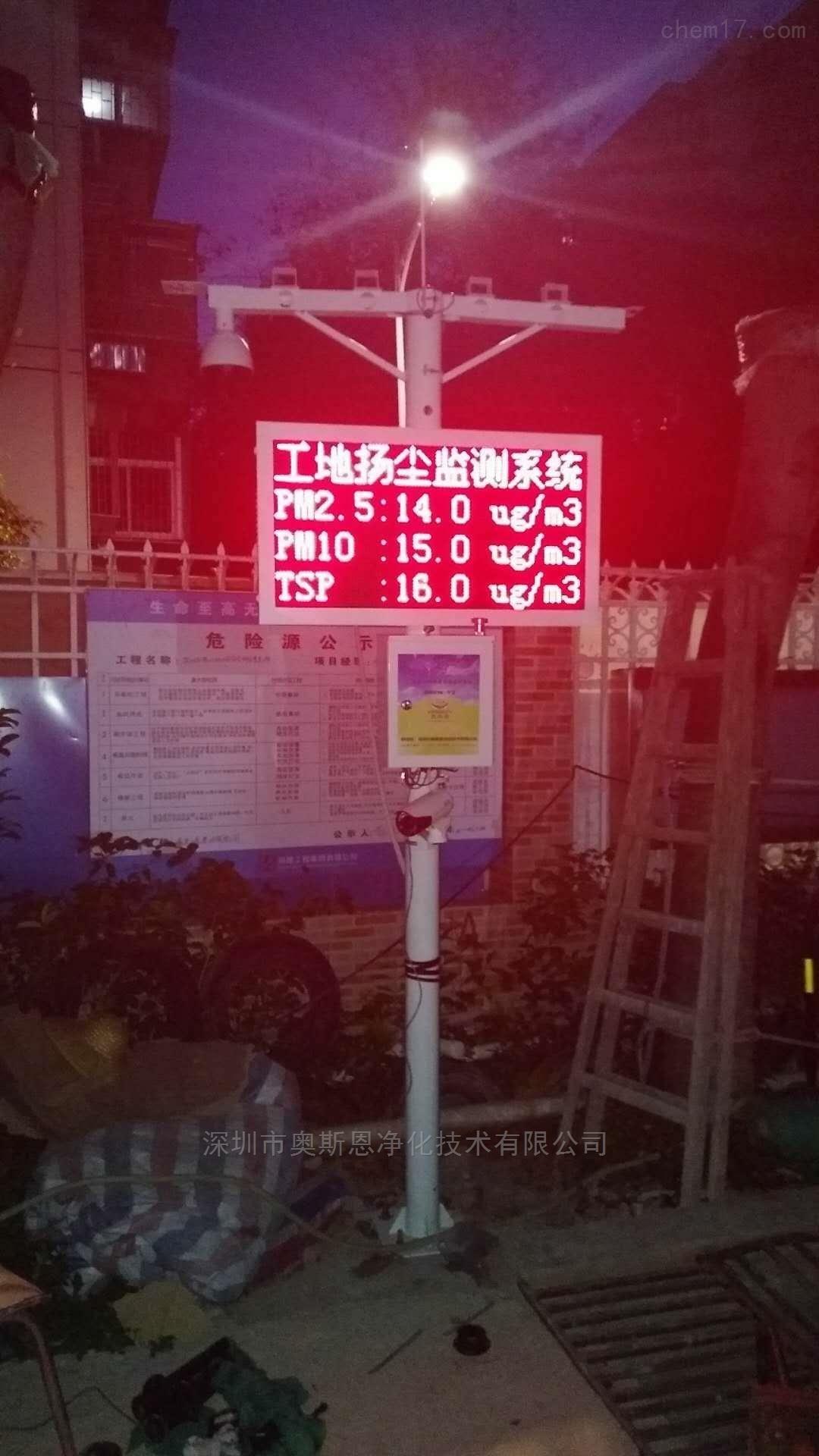 东莞深圳干散货堆场扬尘污染监测系统