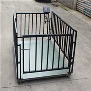 養豬場專用畜牧電子秤|3噸圍欄2×3米豬籠秤