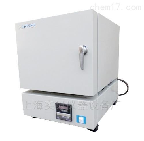 陶瓷纤维马弗炉实验箱式电阻炉1400度