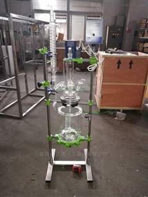 DFD-5L双层玻璃反应釜