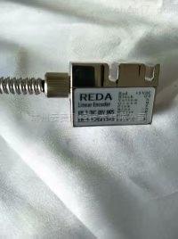 REDA磁栅尺MST/MSH系列