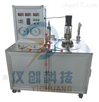 SYH-2型超临界水氧化装置