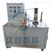 SYH-2型超臨界水氧化裝置
