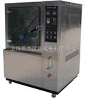 JW-1201辽宁淋雨试验箱