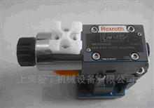 年中大促德国REXROTH电磁阀进口现货