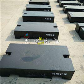 山东1吨平板型铸铁砝码价格