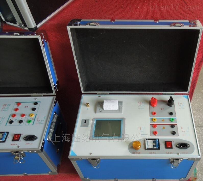 HQ-A+全自动互感器综合测试仪