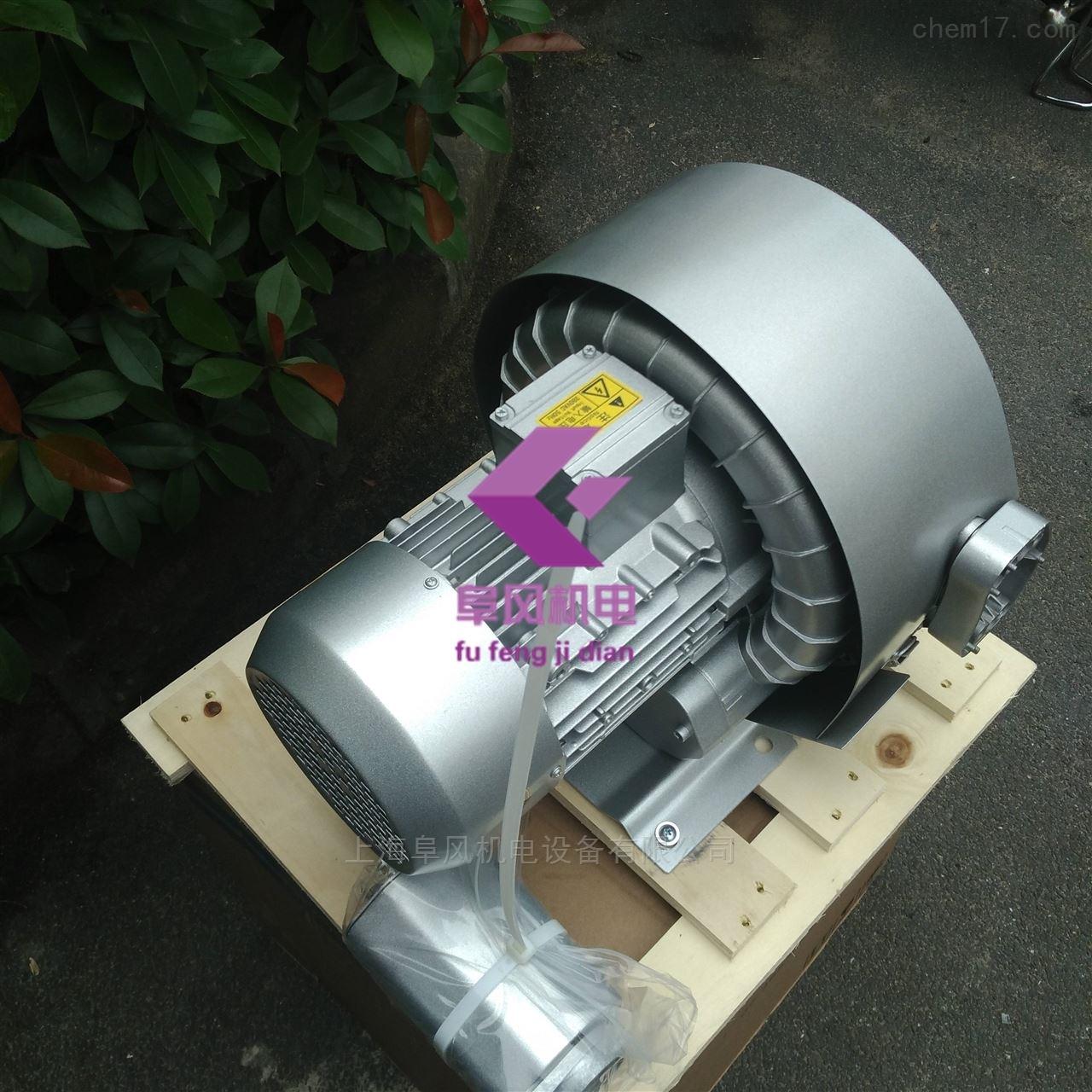 1.6KW双段旋涡气泵