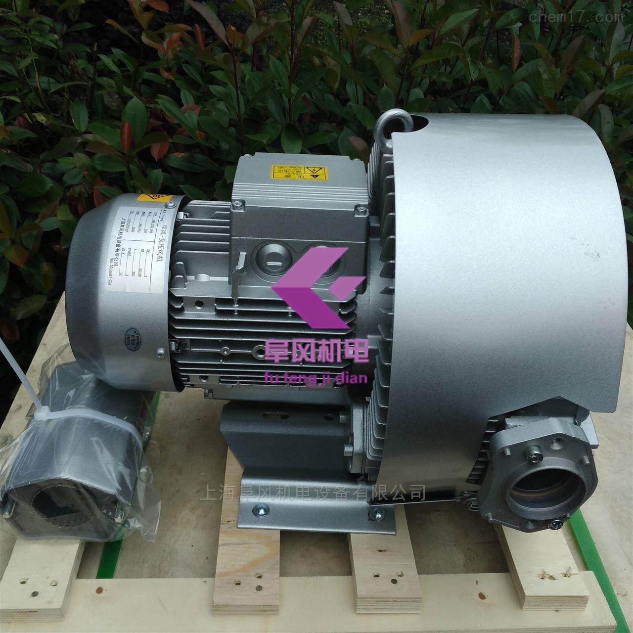 4KW双段旋涡气泵