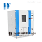 可程式恒温恒湿箱专业研发价格