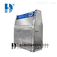 HD-E802UV老化试验箱优惠