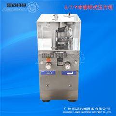 XYP-5/7/9B广州小型不锈钢旋转式高速压片机