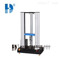 HD-B604B-S金属拉力测试机制造商