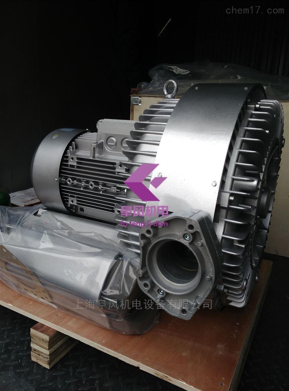 16.5KW双段旋涡气泵