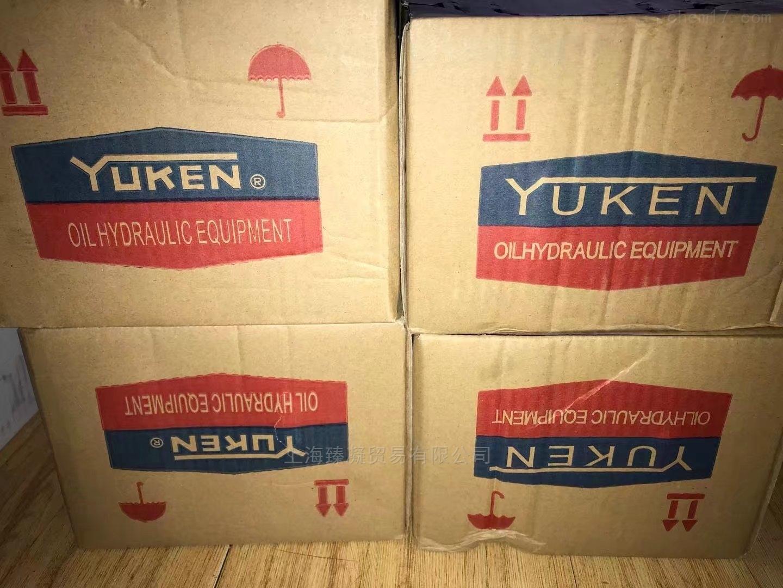 日本YUKEN油研AR系列柱塞泵特价
