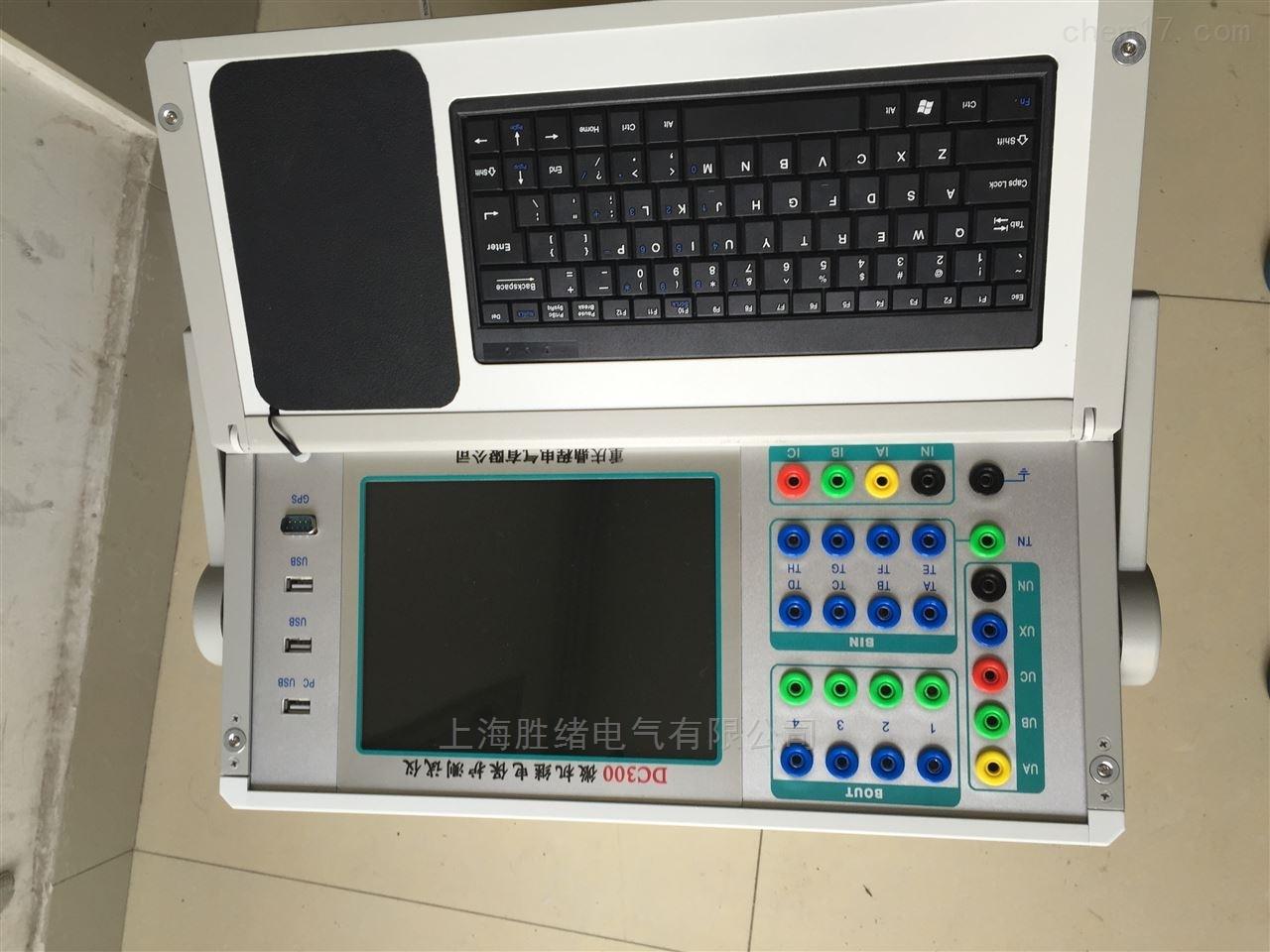 JB-806三相微机继电保护测试仪