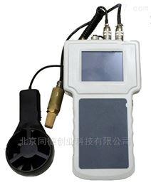 CZC5B矿用通风多参数检测仪表