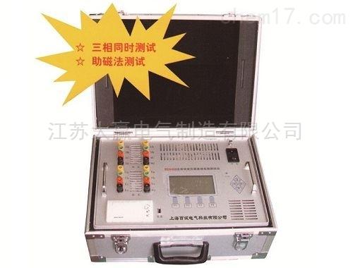 双通道变压器直流电阻测试仪生产厂家|价格