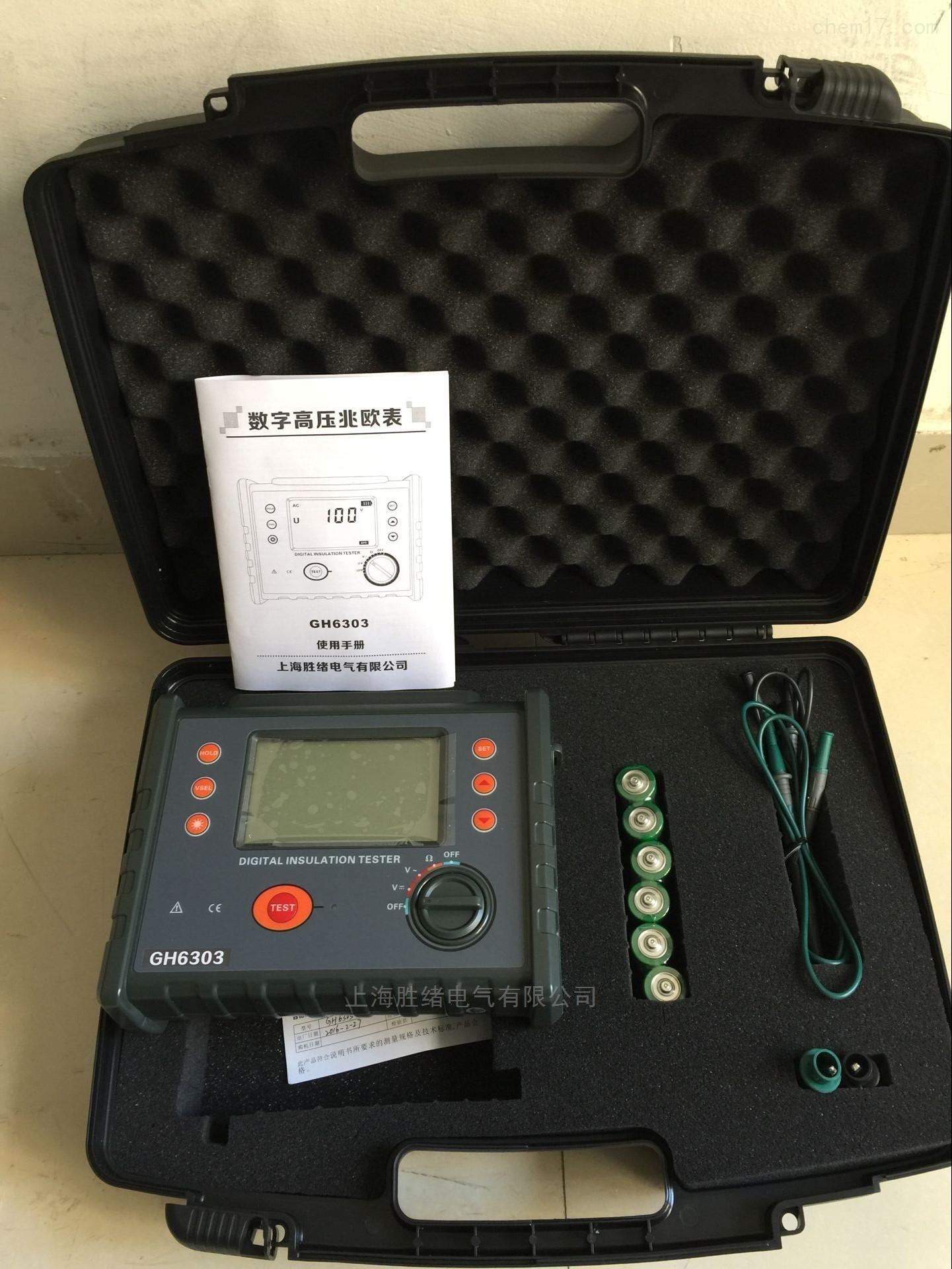 HTJZ-10000/5型数字高压绝缘电阻测试仪