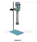 高性能分散匀浆机PD500-TP12/PD500-TP18