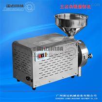 MF-304B山东小型磨面机器,带柜子的五谷杂粮磨粉机