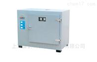 雷韵仪器厂家//8401-4A远红外高温干燥箱