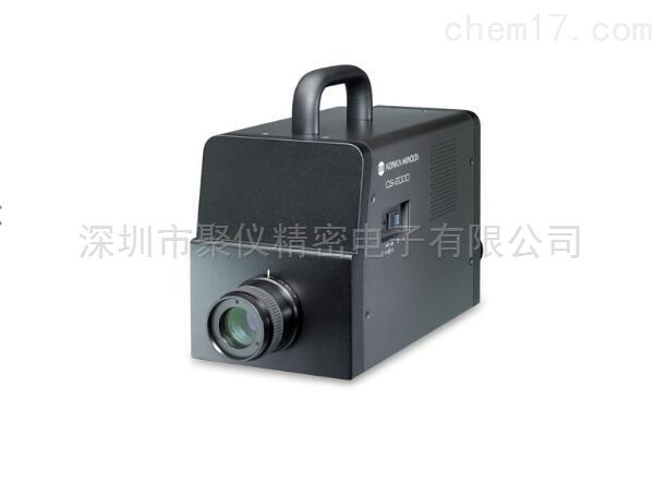 CS-2000分光輻射亮度計