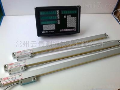 soxin索信STA5光栅尺