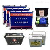 SENBE卫生应急装备箱