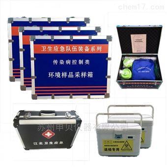 卫生应急装备箱