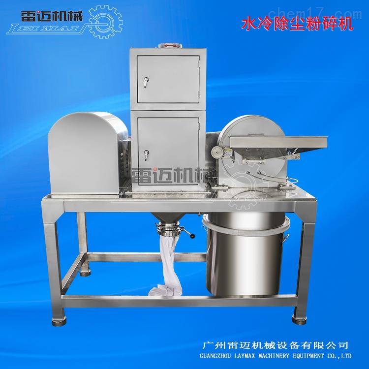 广州大型除尘化工不锈钢无尘粉碎机