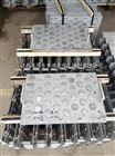 10万吨/年粗苯加氢不锈钢浮阀塔盘