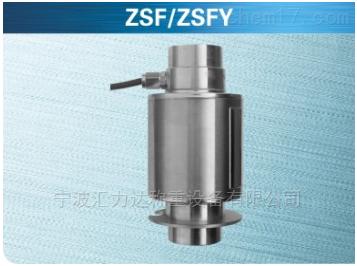ZS型F-汽车衡传感器