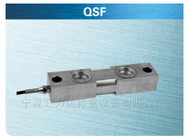 QSF非标传感器