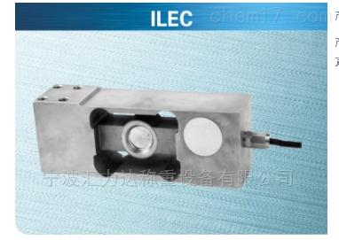 ILEC非标传感器