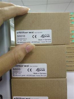 惠州市IN5415德国易福门优势代理全系列 特价秒报 服务周到
