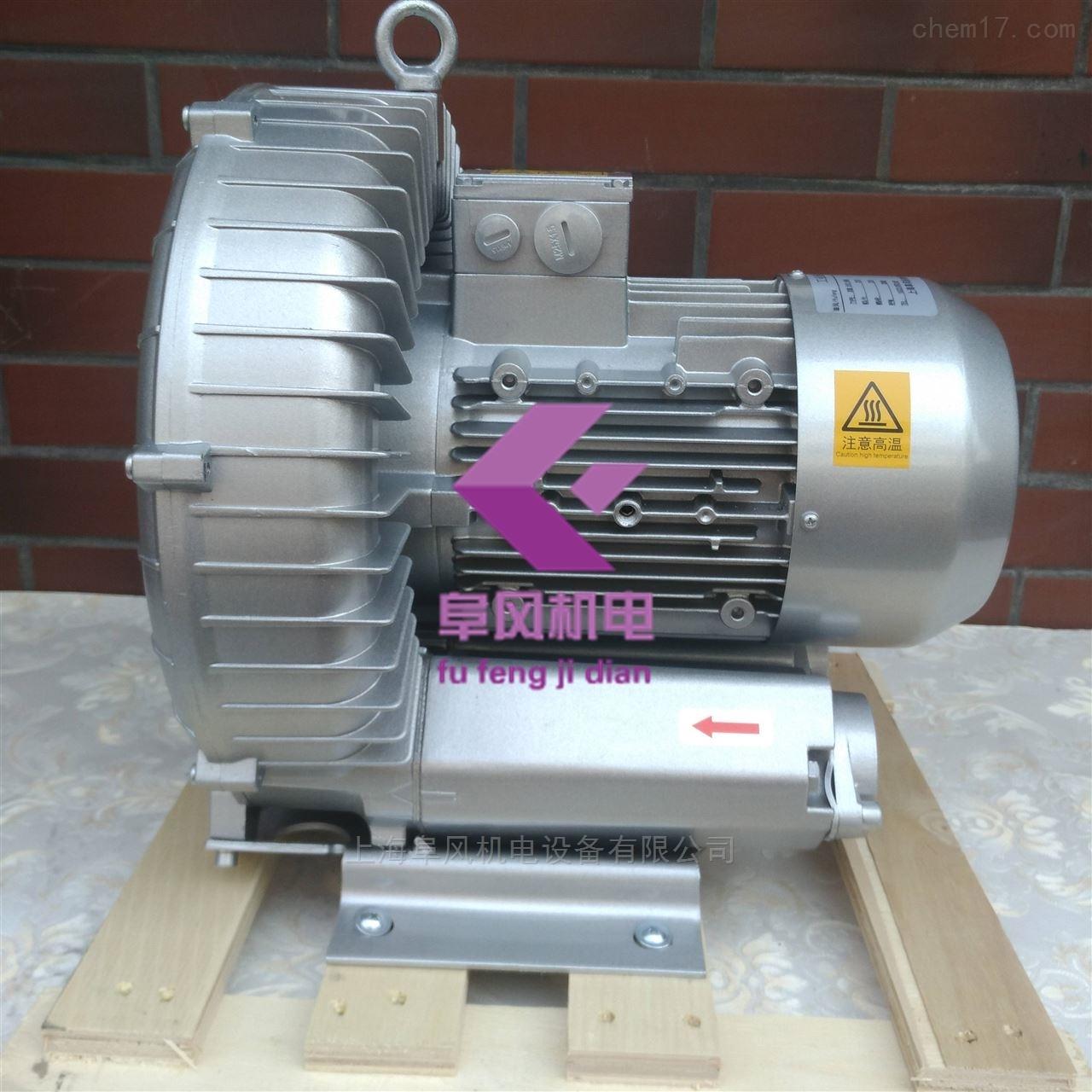 气体传送旋涡高压气泵