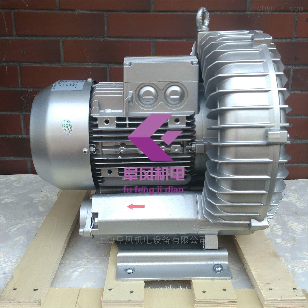 照相机制版专用气环式真空泵