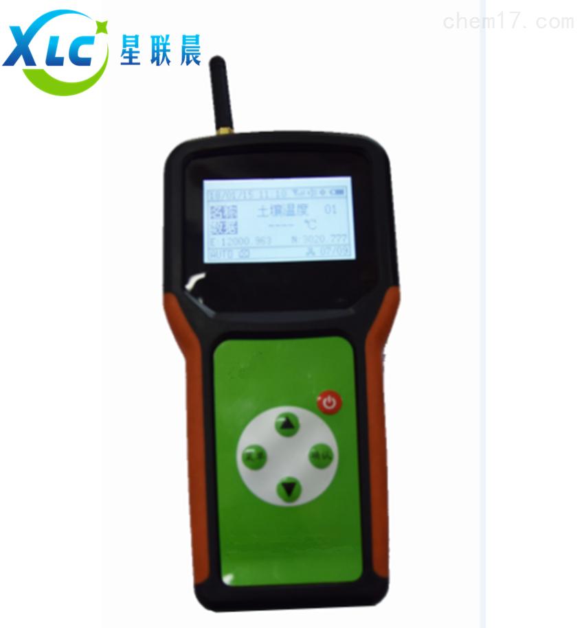 便携式无线土壤墒情监测仪XCB-GPRS生产厂家