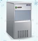 全自动雪花制冰机IMS-50