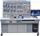 KHW-01B高性能中级维修电工及技能培训考核实训装置