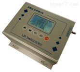 LD-1HLD-1H型揚塵檢測儀