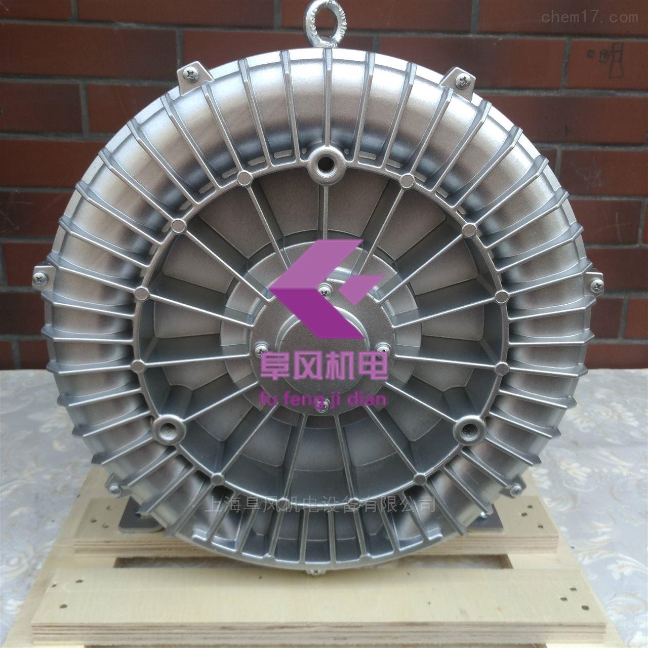 涡流鼓风机厂家