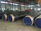 热力管道聚氨酯保温管供热系统流程操作