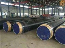 型号齐全热力管道聚氨酯保温管供热系统流程操作