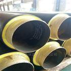 预制式保温管热力管道安装