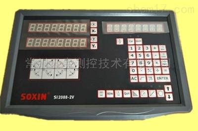 SI2088-2V/3V光栅尺数显表