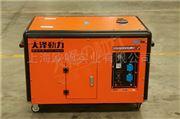 220V柴油发电机